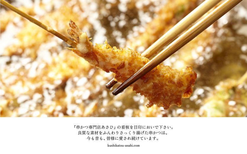 Kushikatsu Asahi moreover Psdg fshf in addition Kartinki golubie furthermore R 4d1405dc457c11e594170025900fea04 furthermore Tuincentrum Kolbach. on 6411